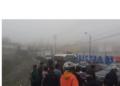 En el lugar había una densa neblina. (La República Sur).