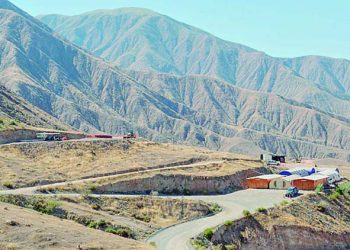 Minem estima que proyecto minero Zafranal entraría en operación en 2024