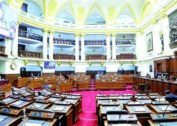 Congreso aprueba ley que permite el retiro de hasta S/ 17 600 (4UIT) de las AFP
