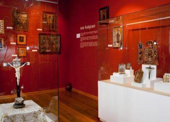 El museo Carlos Dreyer y la administración de un municipio débil en gestión