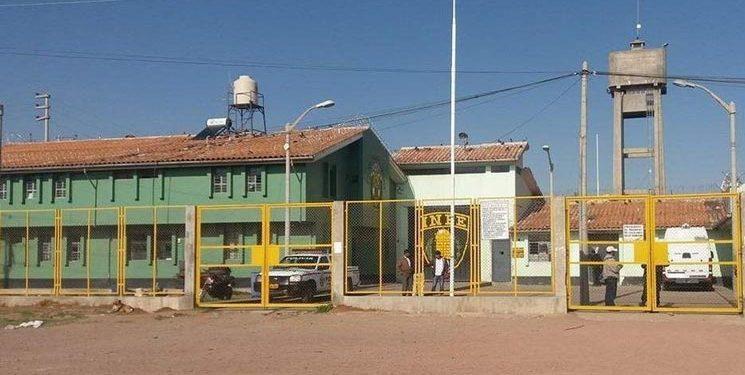 Prisión preventiva para sujetos que enviar droga en encomiendas de Lima a Juliaca