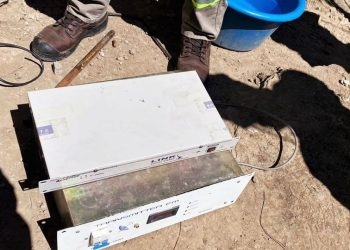 Puno: Incautan equipos de radiodifusión de emisora ilegal en el cerro Llallahuani