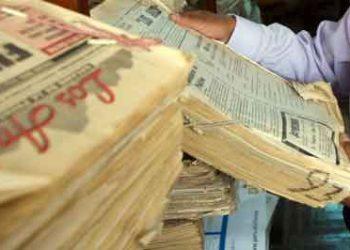 El Decano de la prensa regional cumple 93 años como vocero del sur del Perú
